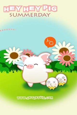可爱猪猪动态壁纸 pig下载_可爱猪猪动态壁纸 pig手机