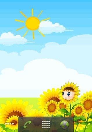 可爱向日葵动态壁纸下载_可爱向日葵动态壁纸手机版_.