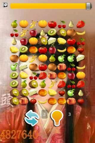 精装连连看水果