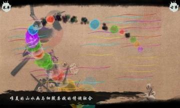 魔幻古筝-截图