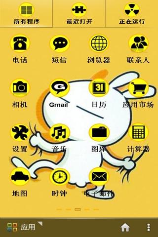 小萌兔 v1.