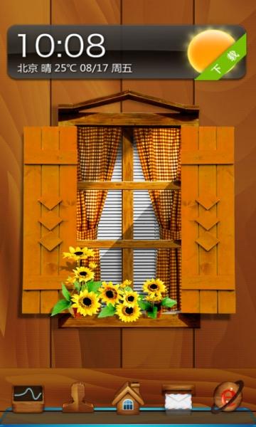 宝软3d主题-温馨小木屋