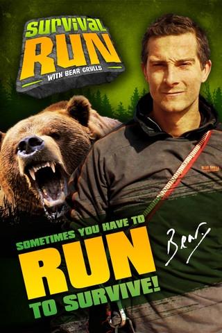 荒野求生 survival run with bear grylls v1.