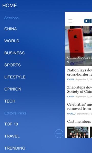 China Daily-截图