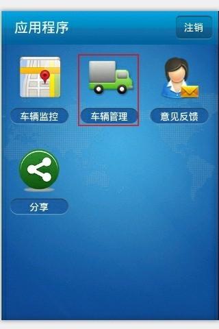 手机页面设计图标注