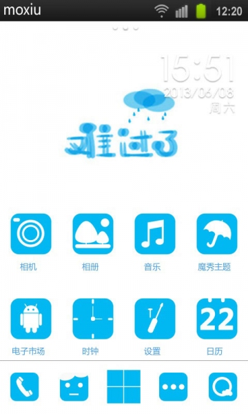 魔秀矢量logo