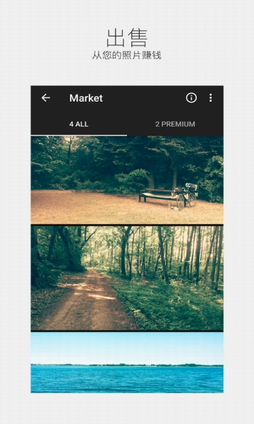 EyeEm - Photo Filter Camera-截图