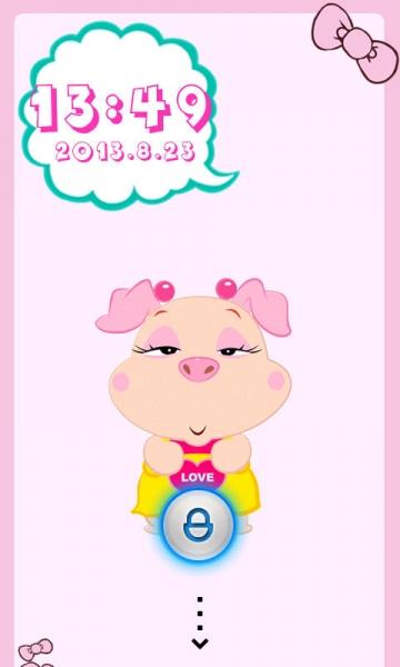 可爱猪猪旋转锁屏