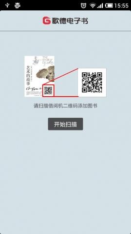 电子书阅读器下载_亚马逊kindle电子书下载图片大全123KJ综