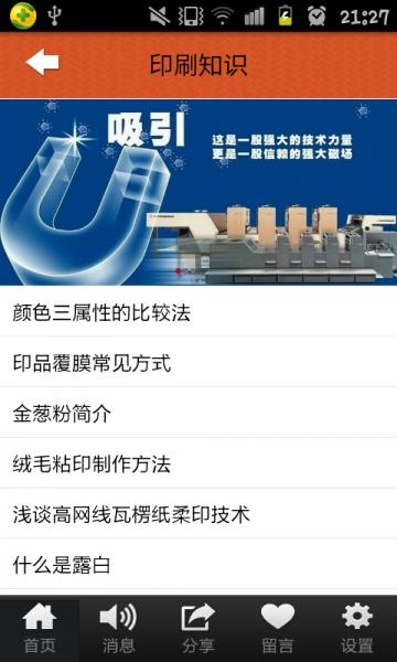 pcg41217t屏幕印刷版电路图