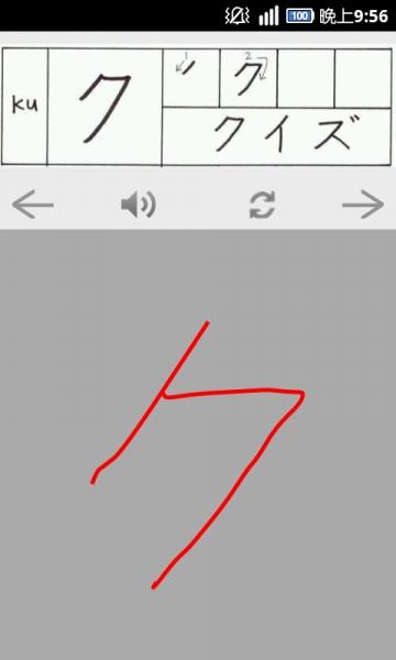 其中平假名(清音),片假名(清音)提供日语的书写笔画顺序,一目了然.