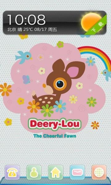 可爱小鹿-宝软3d主题下载_可爱小鹿-宝软3d主题手机版