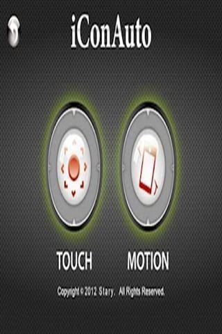 图标汽车下载_图标汽车手机版下载_图标汽车安卓版