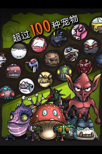 巫师世界 360版-截图