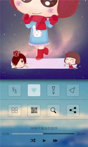 麦拉风情侣主题动态壁纸锁屏 v1.0图片