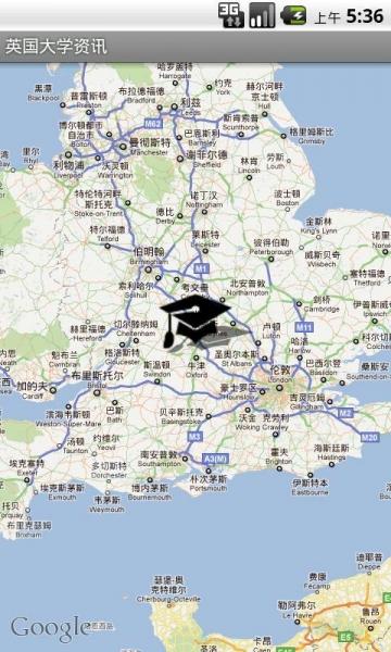 张悦染之迷    应用截图    这个程序包含了英国大学的联系资料及地图