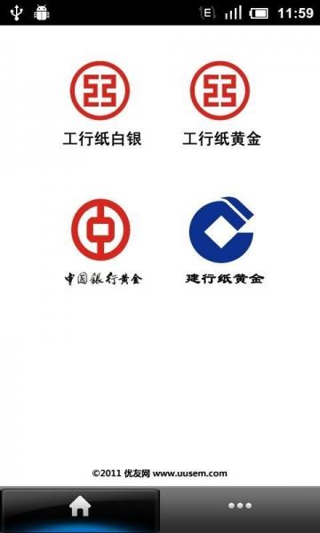 中国银行白银价格_建设银行纸黄金价格走势,中国银行价格走势,白银td价格走势图,白银td