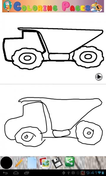 儿童学画画-截图