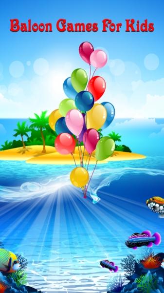 每个气球有一个自然的声音当它破裂.