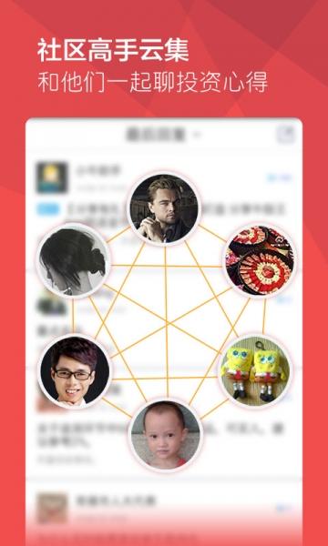 牛股王股票-截图