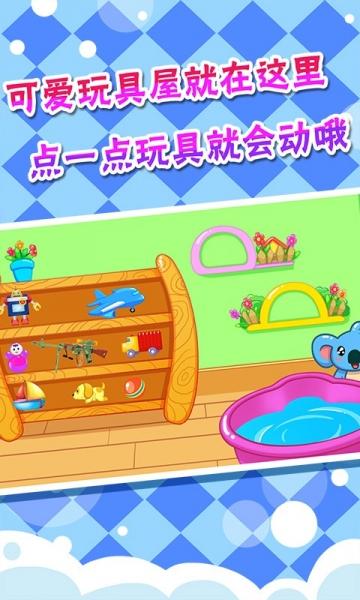 儿童宝宝抓玩具-截图