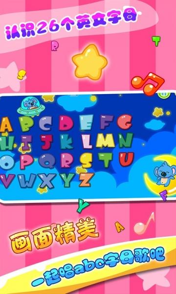 儿童宝宝游戏乐园-截图