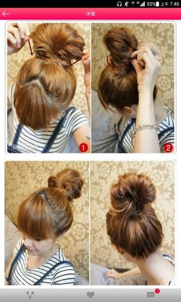 1,扎头发技巧与扎发交流;2,发型与脸型,职业,场合,着装等的搭配;3