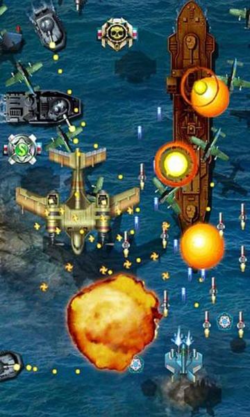 经典街机飞机射击游戏 739次下载 版本: v1.0 大小: 16.