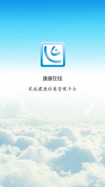 康康舞曲简谱口琴简谱