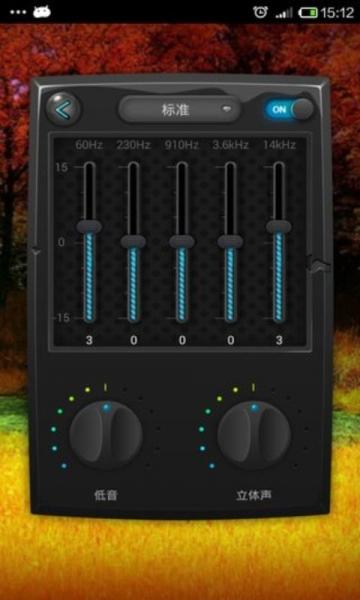 产品特点: *五波段均衡器 *低音增强效果 *虚拟器效果 * 10均衡器