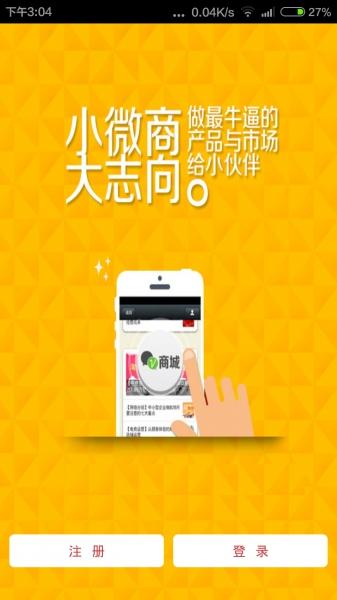 湖南东欣电子商务有限公司