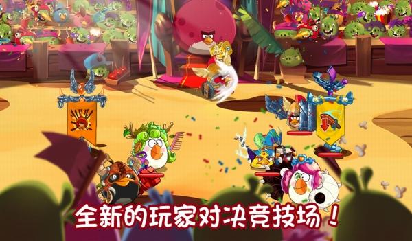 愤怒的小鸟英雄传 Angry Birds Epic-截图
