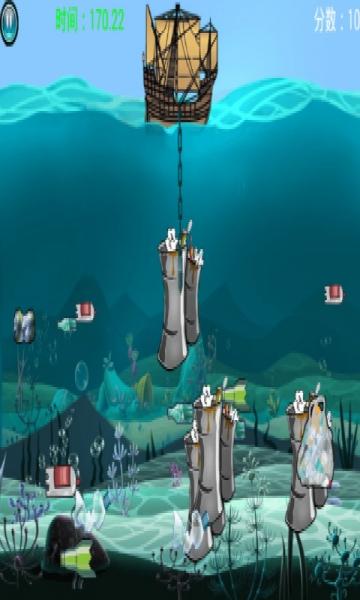 蓝海卫士之海洋知识竞赛