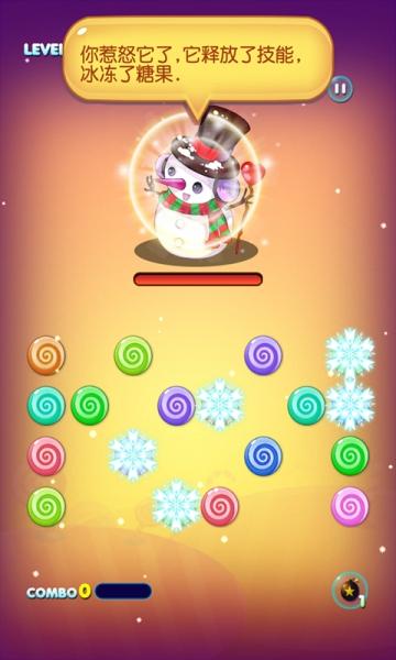 可爱的糖果风消除游戏. 415次下载 版本: v4.0 历史版本> 大小: 9.