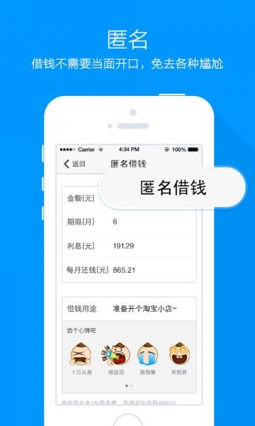 youjie8.com馈邮箱:foryouyoujie8.
