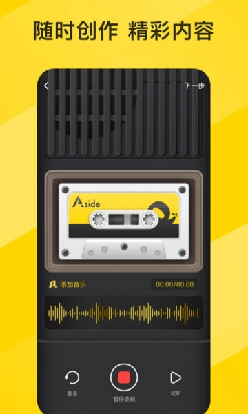 情咖FM直播-截图