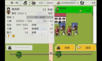防卫RPG2 汉化版-截图