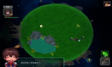 小王子的星球 汉化版-截图