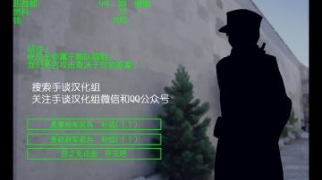 HQK少女战机 汉化版-截图