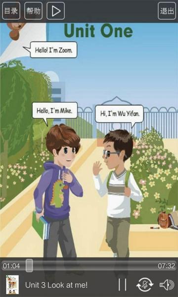 人教版三年级英语上册-截图
