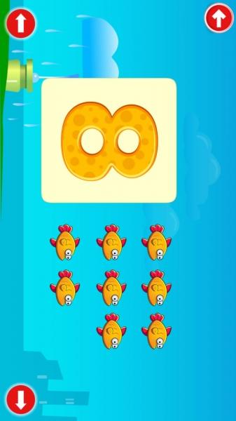 儿童教育游戏-截图