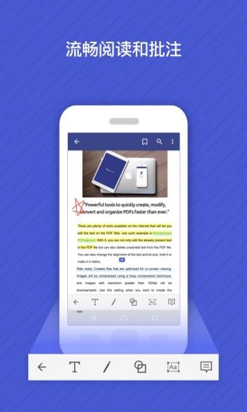 PDFelement-PDF阅读-截图