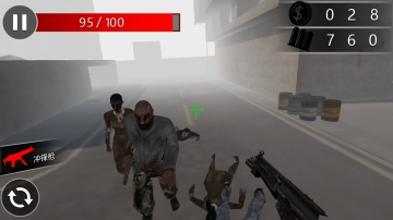 AR GUN-截图