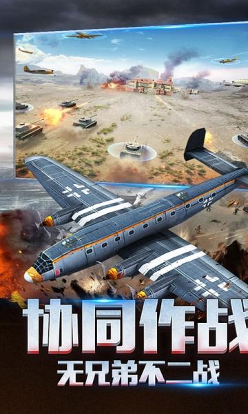 二战风云2-截图