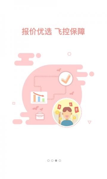 京东农服-截图