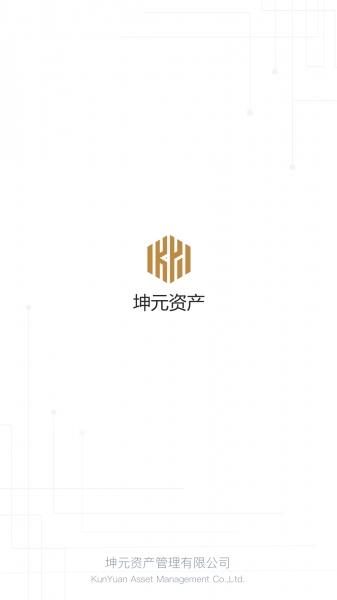 坤元资产-截图