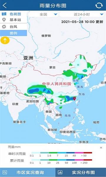 上海知天气-截图