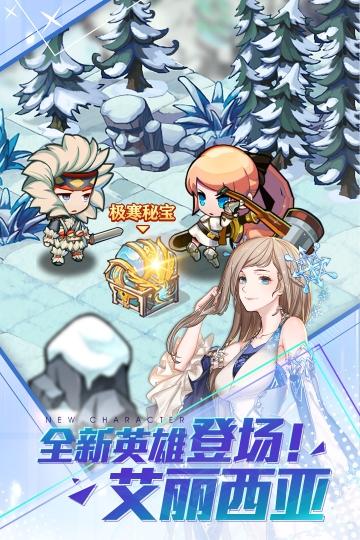 苍之纪元 九游版-截图