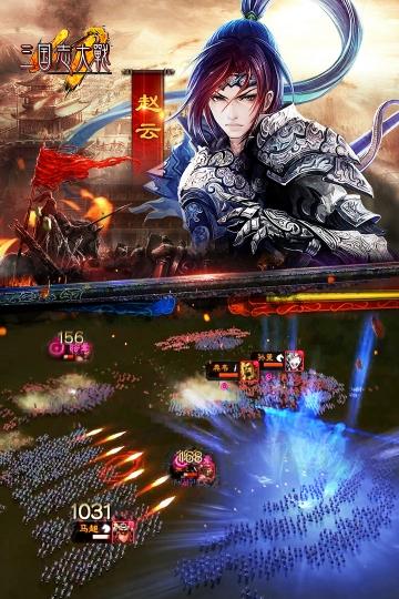 三国志大战 九游版-截图