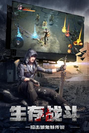鬼语迷城 九游版-截图